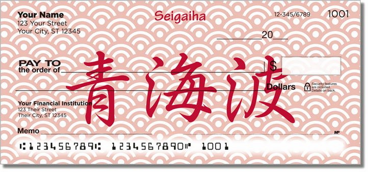 Seigaiha Personal Checks